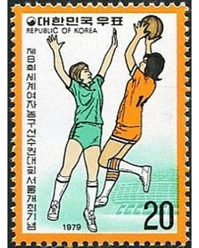 Korea South 1979 SG1362 20w Basketball MNH