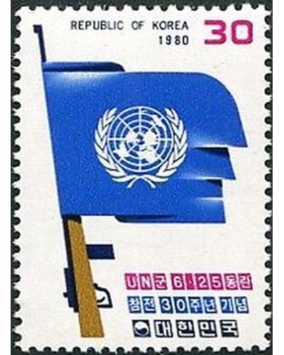 Korea South 1980 SG1435 30w UN Flag and Rifle MNH
