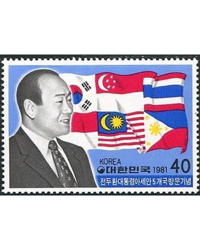 Korea South 1981 SG1480 40w President Chun and Flags MNH