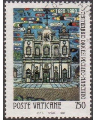 Vatican 1990 SG960 750 lira Church Peking 1650 FU