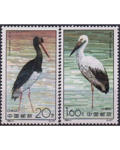 China PRC 1992 SG3785 Storks set MNH
