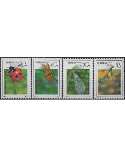 China PRC 1992 SG3797 Insects set MNH
