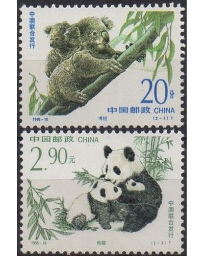 China PRC 1995 SG4009 Endangered Animals set MNH