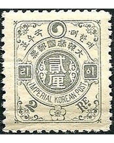 Korea Empire 1900 SG22a 2r National Emblem MH