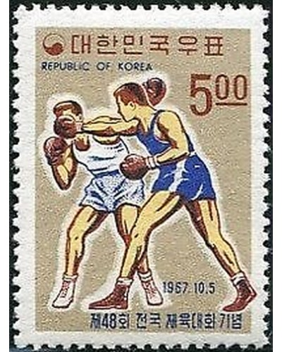 Korea South 1967 SG719 5w Boxing MNH