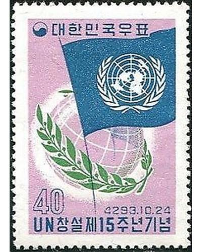 Korea South 1960 SG378 40h UN Flag MLH