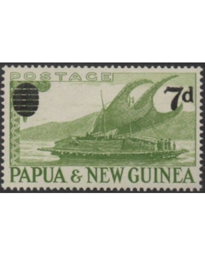 Papua New Guinea 1957 SG17 7d on 1/- Lakatoi MNH