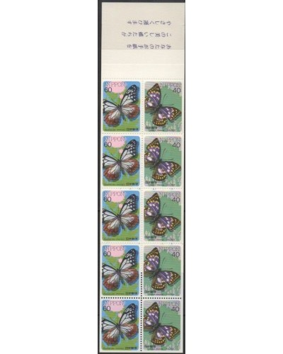Japan 1987 SG1912a Insects booklet SG1912 x5 and SG1870 x5 MNH