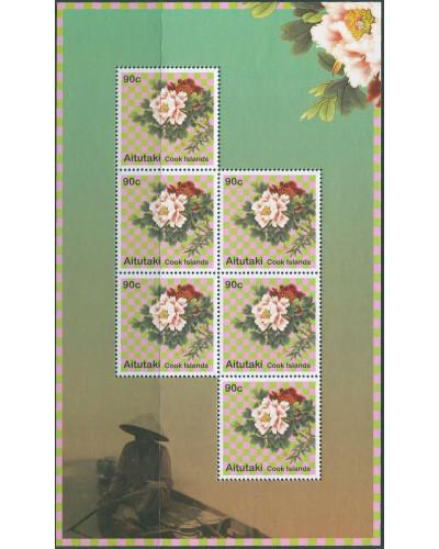 Aitutaki 2011 762X Peony Flowers sheetlet MNH