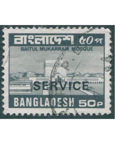 Bangladesh official 1981 SGO31 50t Mosque ovpt SERVICE FU