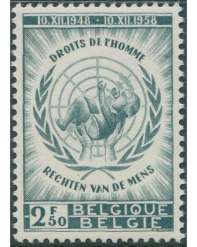 Belgium 1958 SG1674 2f.50 Human Rights MNH