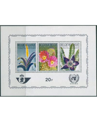 Belgium 1965 SG1927 UNWRA MS MNH