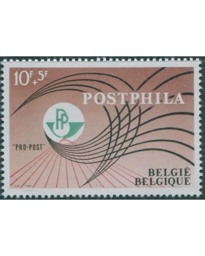 Belgium 1967 SG2038 10f+5f Postphila MNH