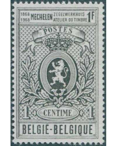 Belgium 1968 SG2069 1f Small Lion stamp of 1866 MNH