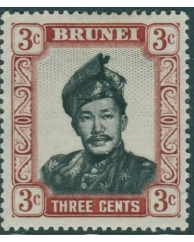 Brunei 1952 SG102 3c black and lake-brown Sultan MLH
