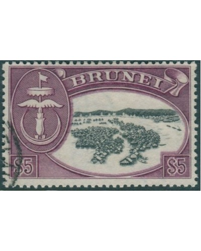 Brunei 1952 SG113 $5 black and maroon Water Village FU