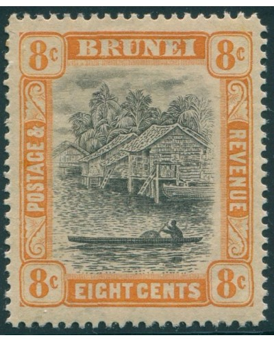 Brunei 1907 SG28 8c black and orange River view MLH