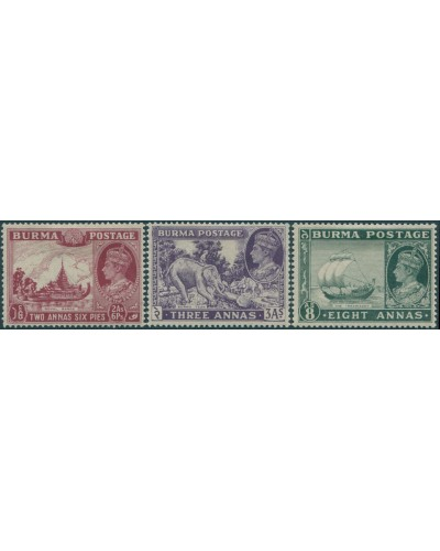 Burma 1938 SG25 2½a red Royal Barge KGVI FU