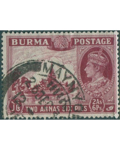 Burma 1938 SG25 2½a red Royal Barge KGVI MLH