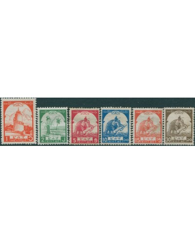Burma japanese occupation 1943 SGJ88-95 Watchtower Woman Elephant MLH