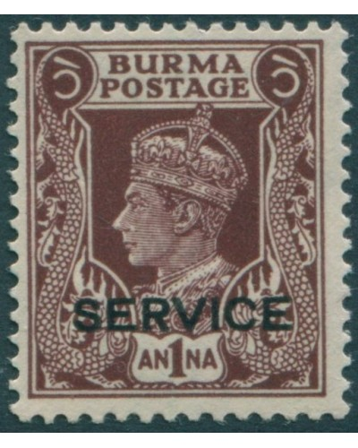 Burma official 1939 SGO18 1a brown KGVI with SERVICE ovpt MLH