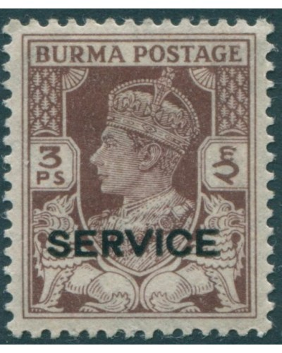 Burma official 1946 SGO28 3p brown KGVI with SERVICE ovpt MLH