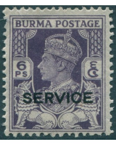 Burma official 1946 SGO29 6p violet KGVI with SERVICE ovpt MLH