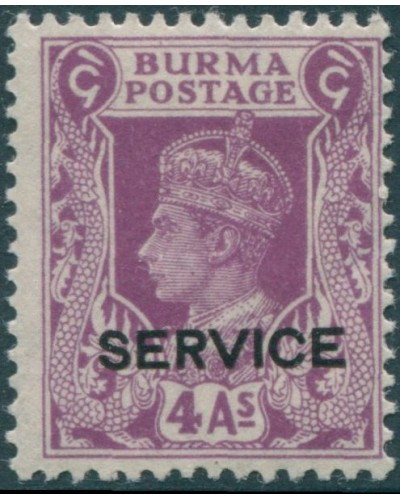 Burma official 1946 SGO35 4a purple KGVI with SERVICE ovpt MLH