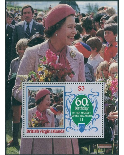 British Virgin Islands 1986 SG604 QEII 60th Birthday MS MNH
