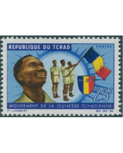 Chad 1966 SG159 25f Youth Movement MNH