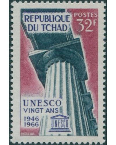 Chad 1966 SG160 32f UNESCO MNH