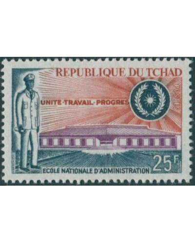 Chad 1968 SG209 25f National College of Administration MNH