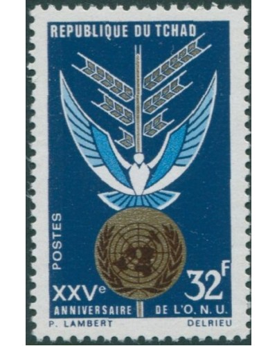 Chad 1970 SG316 32f United Nations MNH