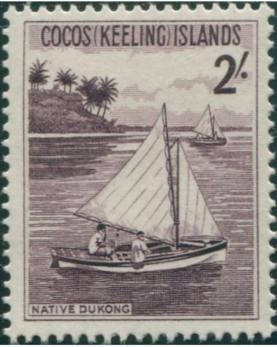 Cocos Islands 1963 SG5 2/- Jukong sailboat MNH