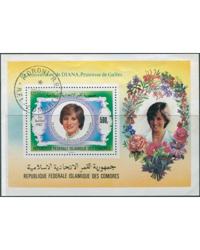 Comoro Islands 1982 SG484 21st Birthday of Princess of Wales MS FU