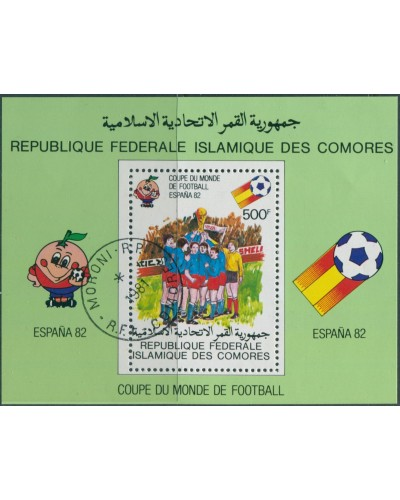 Comoro Islands 1981 SG441 500f Football Team with cup MS FU