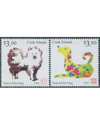 Cook Islands 2017 SG1932-1933 Year of the Dog set MNH