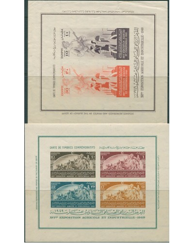 Egypt 1949 SG357 Agriculture and Industry set of 2 MS small tear and crease at top MNH