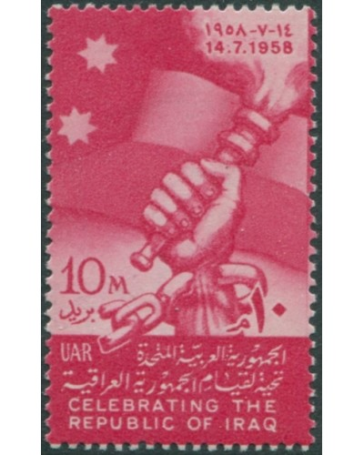 Egypt 1958 SG581 10m red Torch and Broken Chains MNH