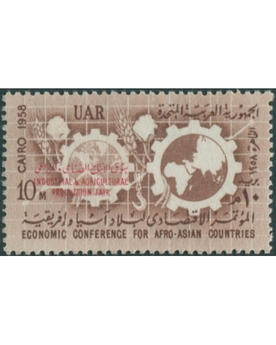 Egypt 1958 SG583 10m brown Productivity ovpt MNH