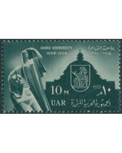 Egypt 1958 SG586 10m green Learning MNH