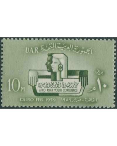 Egypt 1959 SG589 10m green Youth Conference MNH