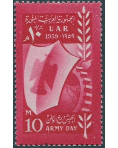 Egypt 1959 SG624 10m Army Day MNH