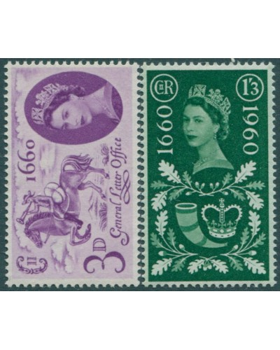 Great Britain 1960 SG619-620 QEII General Letter Office set MH