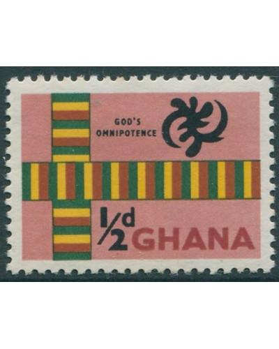 Ghana 1959 SG213 ½d God's Omnipotence MLH