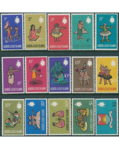 Gilbert & Ellice Islands 1968 SG135-149 Culture Arms decimal set MLH
