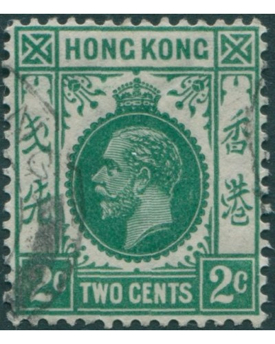 Hong Kong 1921 SG118 2c blue-green KGV FU