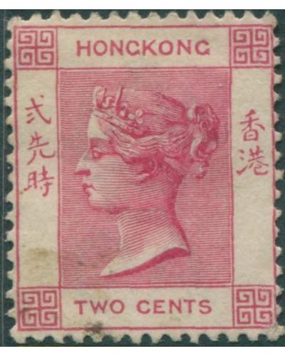 Hong Kong 1880 SG33 2c red QV MH