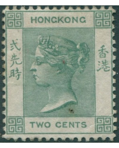 Hong Kong 1880 SG56 2c green QV MH