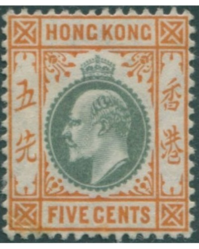 Hong Kong 1904 SG79 5c dull green and brown-orange KEVII MLH